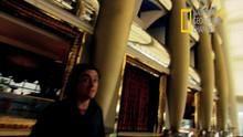 Atlantisz film