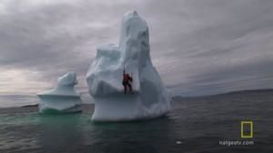 Buzullara Tırmanmak fotoğraf