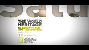 The World Heritage Special photo