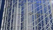 Mega Yapılar SAYFAYA GİT