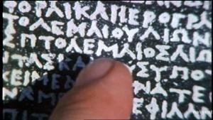 Deciphering the Rosetta Stone photo