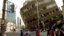 Le tremblement de terre de Kobe Voir la fiche programme
