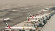 مطار دبي الدولي S2 برنامج