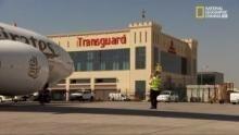 Dubai - Atterraggio d'emergenza programma