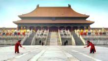 Soirée spéciale Chine Voir la fiche programme