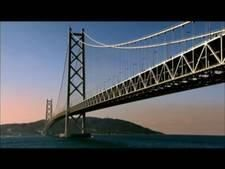 The Akashi Kaikyo Bridge 照片