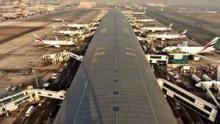 مطار دبي الدولي S3 برنامج