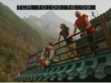 Lost in China: Three Gorges Dam photo