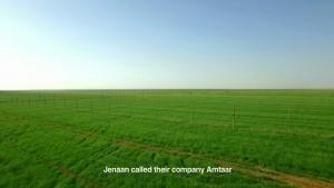 جنان - مشروع أمطار صورة