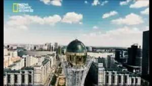 أستانة: مدينة المستقبل صورة