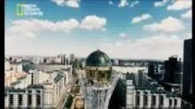 أستانة: مدينة المستقبل برنامج