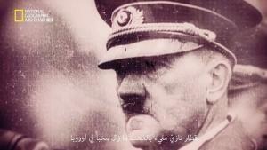 Nazi World War Weird photo
