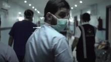 واجب الرعاية - Promo 1 برنامج