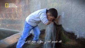 أزمة المياه فيديو