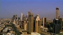 Les emirats Voir la fiche programme