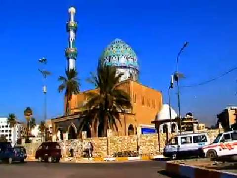 Welcome to Baghdad